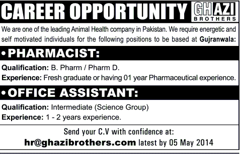 Pharmacist and Office Assistant Job Opportunity