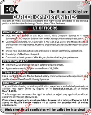 IT Officers Job in The Bank of Khyber