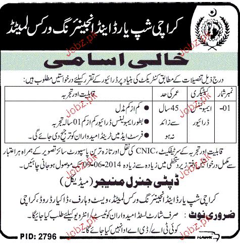 Ambulance Drivers Job In Karachi Shipyard And Engineering 2021 Job Advertisement Pakistan