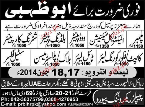 Plumbers, Electricians Technicians Job Opportunity