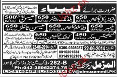 Maintenance Workers, Cooling Technicians ob Opportunity
