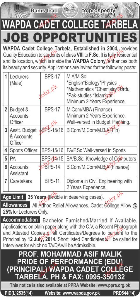 Lecturers, Sports Officers, Account Assistant Wanted