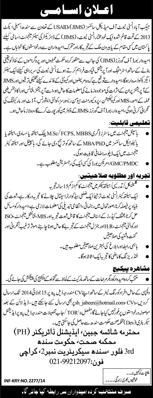 Director Job in Jacababad Institute of Medical Sciences