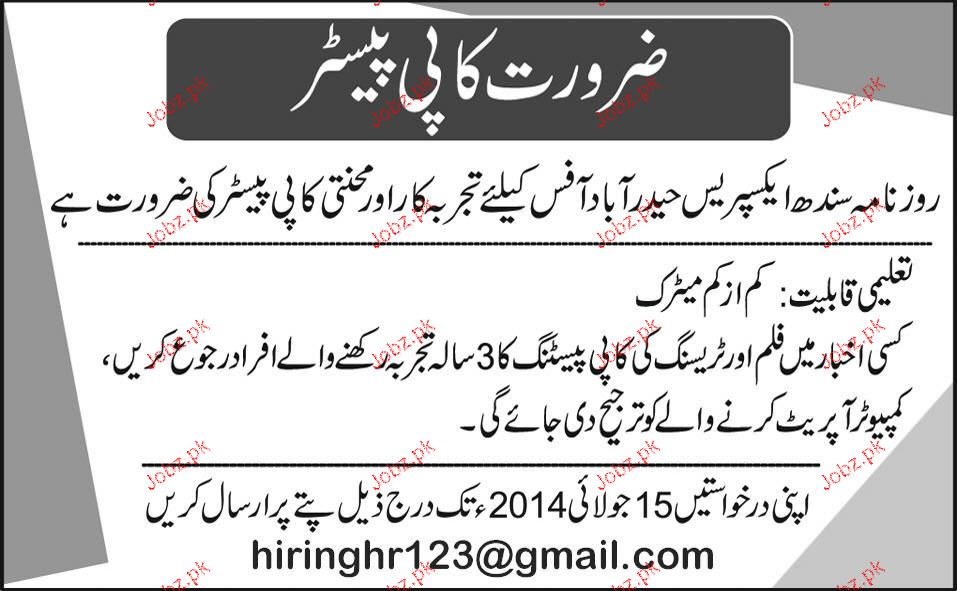 Copy Pasters Job Opportunity