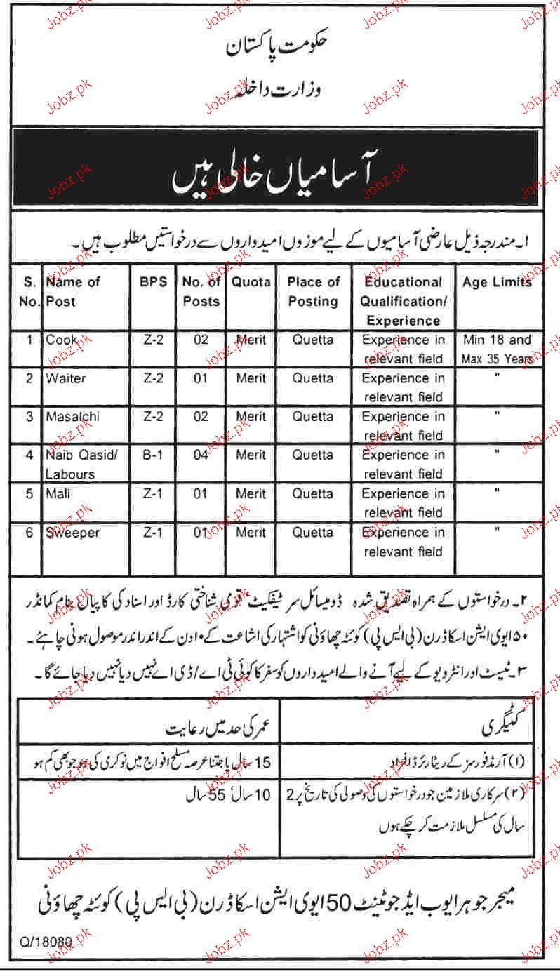 Cook, Waiters, Masalchi, Naib Qasid Job Opportunity