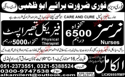 Nurses and Physical Therapist Job Opportunity