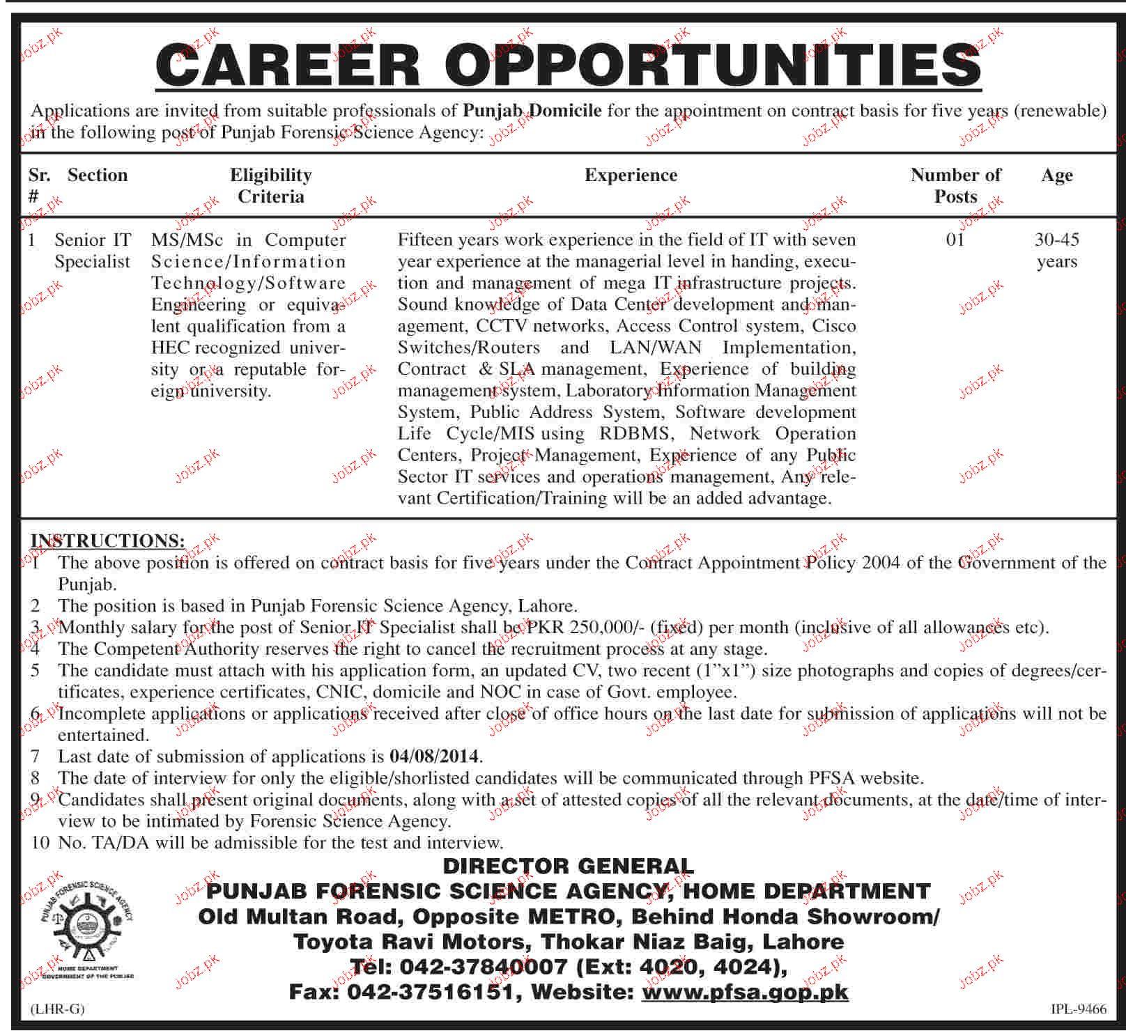 Senior IT Specialist Job in Punjab Forensic Science Agency