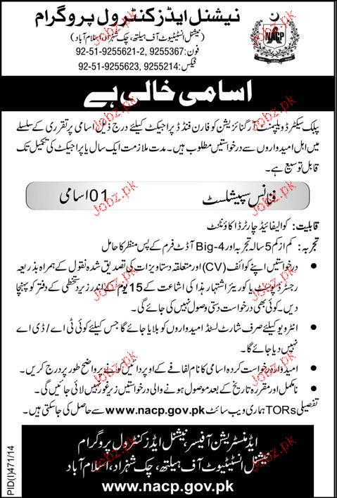 Finance Specialists Job in National Aids Control Program