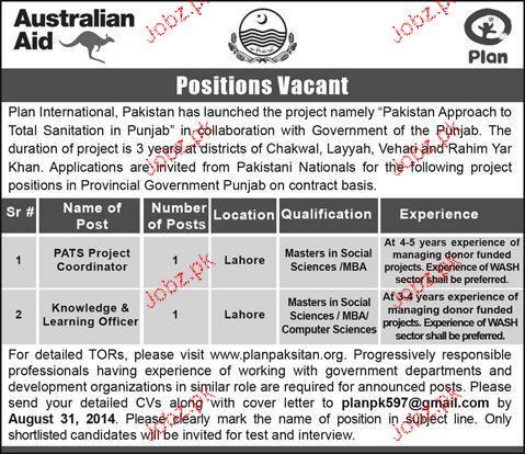PATS Project Coordinators Job Opportunity