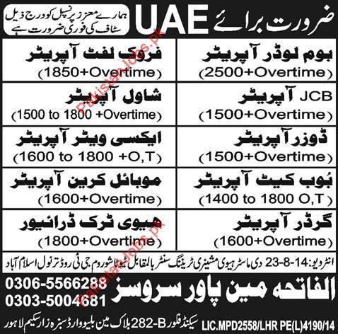 Operators & Heavy Drivers for UAE