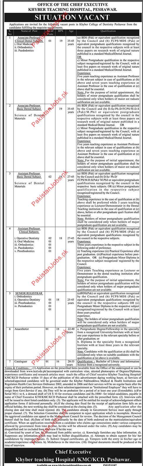 Khyber Teaching Hospital, Peshawar Career Opportunities