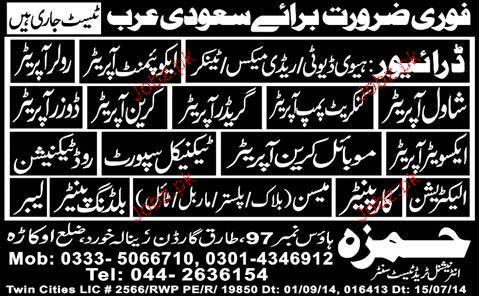 Drivers, Equipment Operators, Road Technicians Wanted