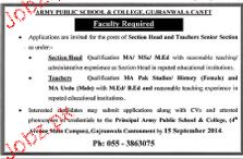 Teaching Staff Job  in Army Public School and College