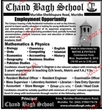 Teachers Job in Chand Bagh School