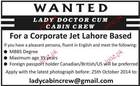 Lady Doctors Cum Cabin Crew Job Opportunity
