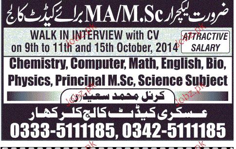 Lecturers Job in Askari Cadet College Kallar Kahar