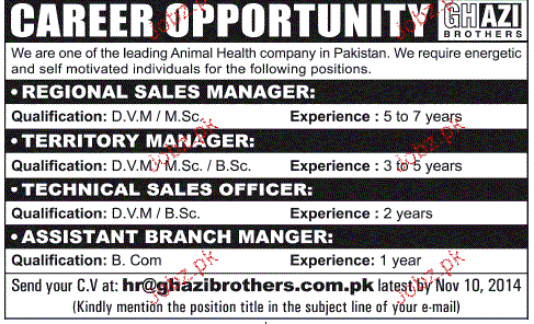 Regional Sales Manager, Territory Manager Job Opportunity