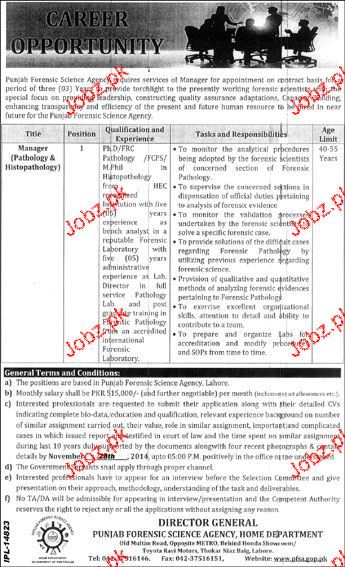 Manager Pathology Job in Punjab Forensic Science Agency