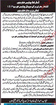 Recruitment of Special Police Force in District Bannu