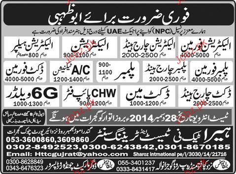 Electricians Foreman, Electricians, Plumbers Job Opportunity