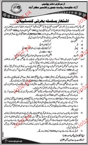 Constables Recruitment in Ranger in AJK