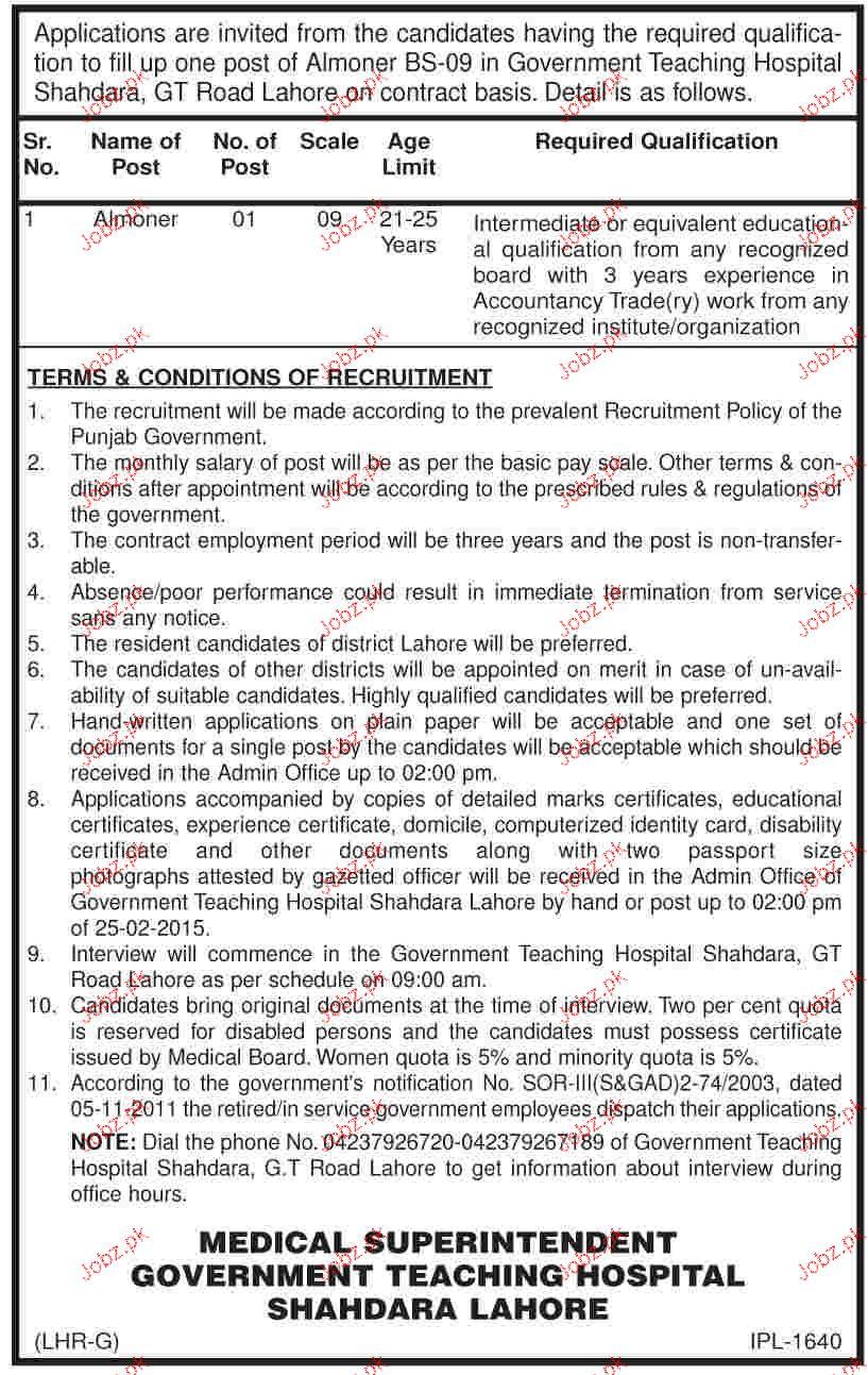 Almoner Job in Govt Teaching Hospital