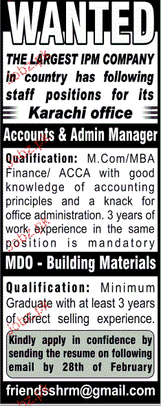 Accounts Manager, Admin Manager Job Opportunity