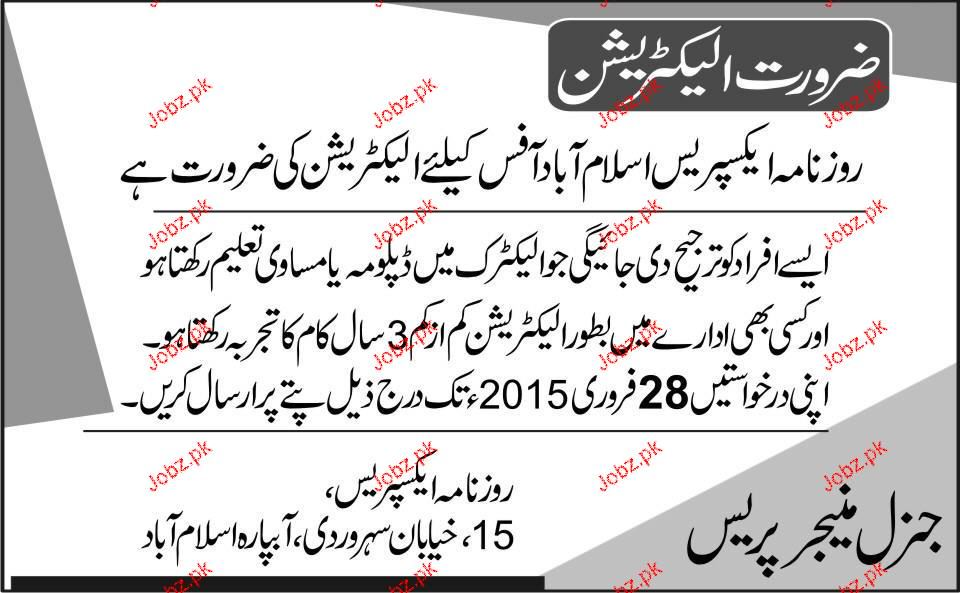 Electricians Job Opportunity