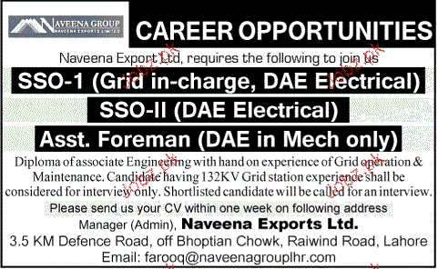 SSO-I, SSO-II and Assistant Foreman Job Opportunity