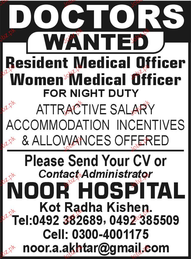 Resident Medical Officers and Medical Officers Wanted