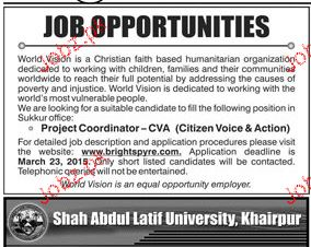Project Coordinator Job in Shah Abdul Latif University