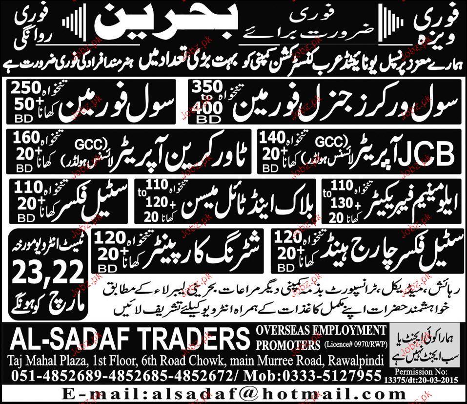Civil Workers, Civil Foreman, JCB Operators Wanted