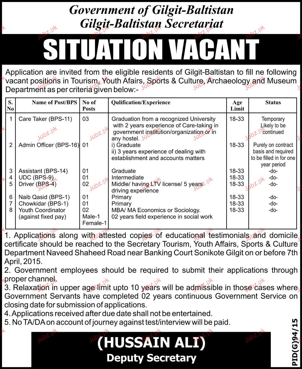 Care Takers, Admin Officer, UDC, LDC Job Opportunity