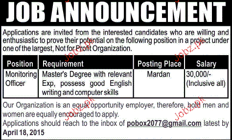 Monitoring Officers Job Opportunity