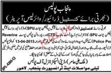 Constables Drivers and wireless Operators Job in Punjab Poli