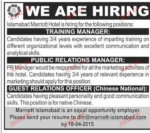 Training Manager, Publication Manager Job Opportunity