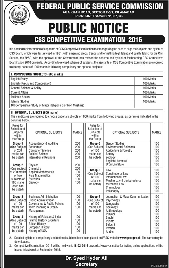CSS Competitive Examination in Public Service Commission