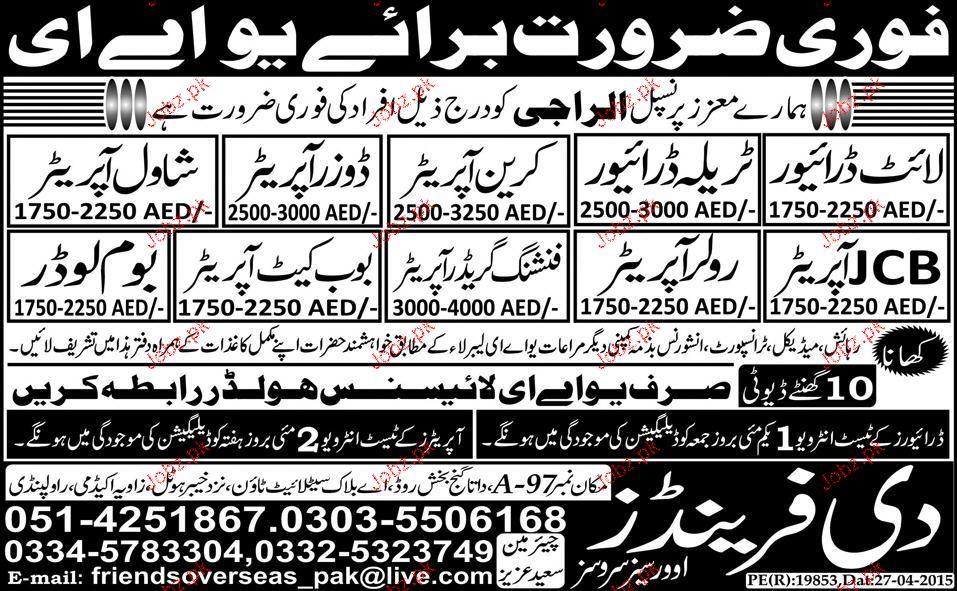 Shawal Operators, Roler Operators, Light Drivers Wanted