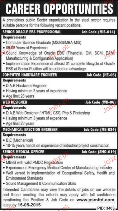 Senior Oracle EBS Professionals, Hardware Engineer Wanted