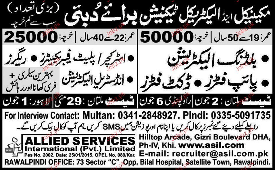 Building Electricians, Industrial Electricians Wanted
