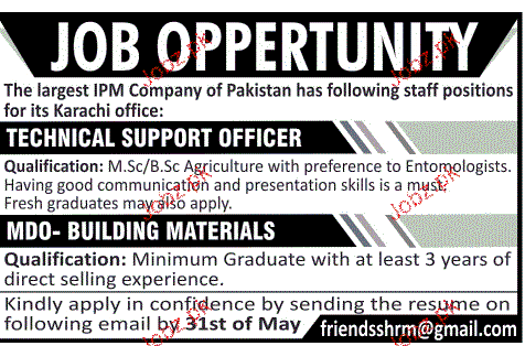Technical Support Officers Job Opportunity
