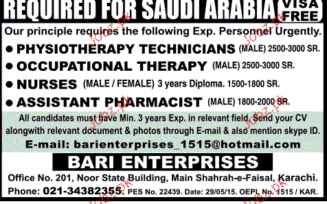 Occupational Therapist, Nurses, Assistant Pharmacist Wanted