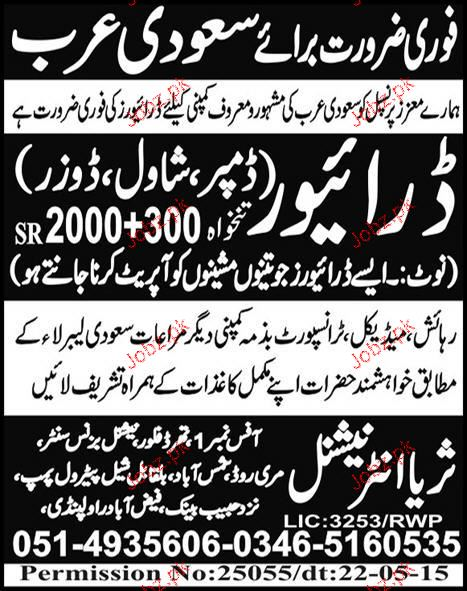 Drivers Job Opportunity