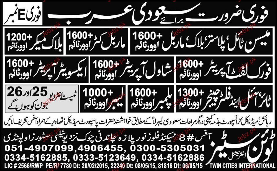 Mason Tiles, Marble Cutters, Block Makers Job Opportunity