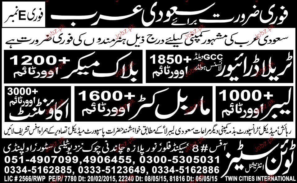 Tralla Drivers, Block Makers, Labors, Accountant Wanted