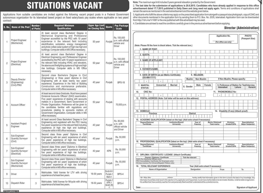 Project Engineers, Deputy Directors Job Opportunity
