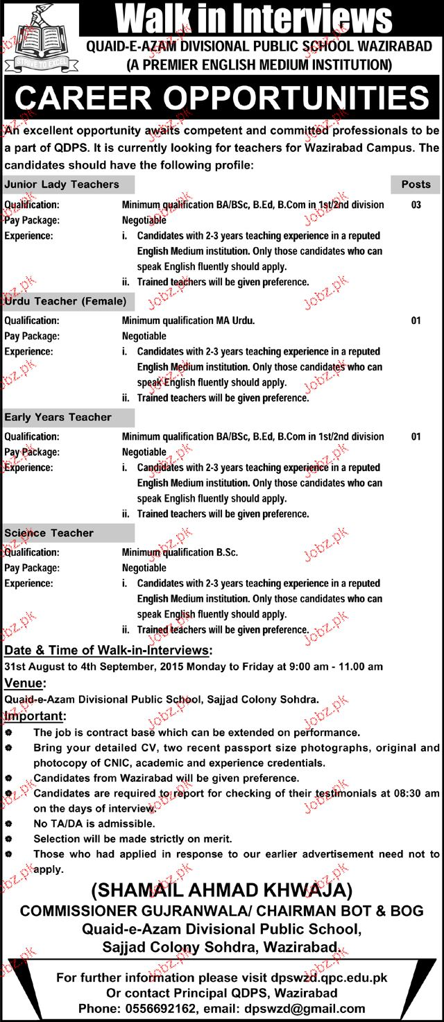 Teachers and Science Teachers Job in Divisional Public Schoo