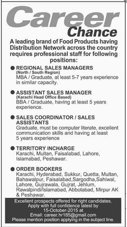 Regional Sales Manager, Sales Coordinators Job Opportunity