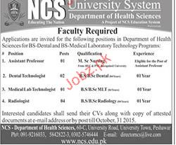 Assistant Professors, Dental Technologist Job Opportunity