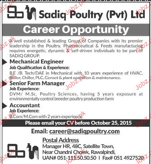 Mechanical Engineers and Senior Farm Manger Wanted